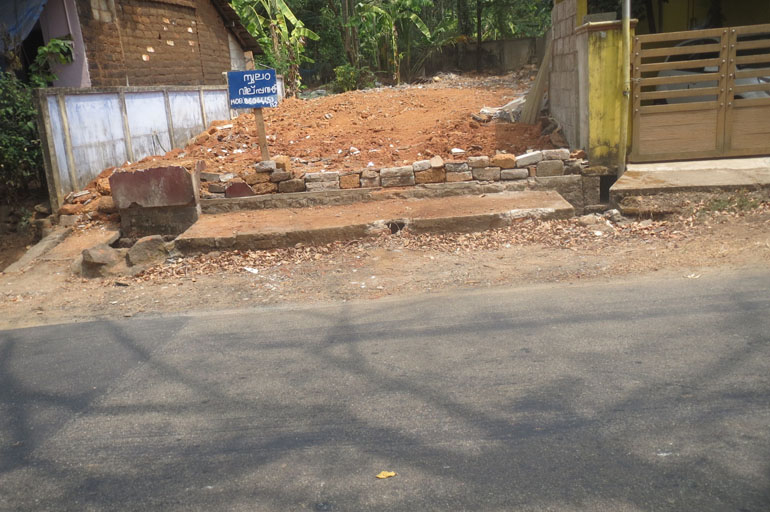 RESIDENTIAL LAND FOR SALE AT THRISSUR DIST.